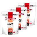 【3個セット】送料無料 HMB 75,000mg 業界トップレベルの超高配合!アルプロンHMBパウダー100g プロアスリート愛用のHMB | 正規品 アメリカ産 ロイシン トレーニング サプリ HMBサプリメント アルプロン ALPRON 男性 女性 公式