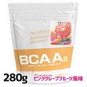 【新価格】BCAAs 280g ピンクグレープフルーツ風味 BCAA アルプロン アミノ酸 グルタミン シトルリン ALPRON 粉末ドリンク 国内生産 その1