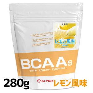 アルプロンBCAAs280gレモン