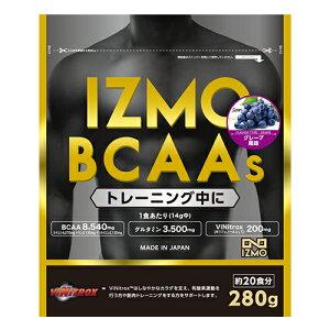 アルプロンIZMO-BCAAs280gアップル