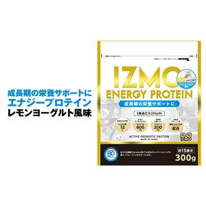 イチオシ アルプロン IZMO ENERGY ジュニア プロテイン ホエイプロテイン サプリメント レモンヨーグルト 300g 生きた乳酸菌 BC-30配合 部活 スポーツ 女子 男子 トレーニング 成長期