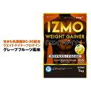 アルプロン IZMO ウエイトゲイナー プロテイン ホエイプロテイン 生きた乳酸菌 BC-30配合 サプリメント グレープフルーツ 1kg 筋肉 筋トレ 女性 男性 トレーニング ダイエット