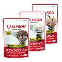 アルプロン WPC ホエイプロテイン 3個セット チョコ 1kg+カフェオレ1kg+プレーン1kg | 正規品 ALPRON プロテイン たんぱく質 筋トレ ダイエット 砂糖不使用 置き換え 女性 男性 公式[送料無料]