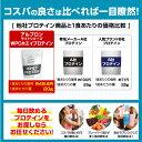 【シェイカーセット】 プロテイン アルプロン ホエイ WPC 1kg 50食分 チョコレート 送料無料 3