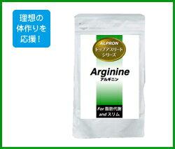 アルギニン-100g。脂肪代謝・筋肉強化で理想の身体に。安心安全工場直送!理想の身体作りに応援...