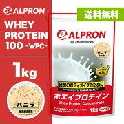アルプロン ホエイプロテイン