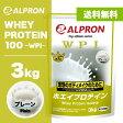 【送料無料】アルプロン WPIホエイプロテイン100 プレーン 【3kg】 ダイエット・健康 《検索用》ホエイ プロテイン 3kg wpi プレーン