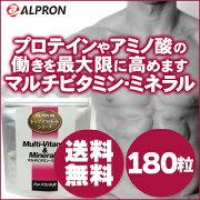 アルプロン ビタミン ミネラル アミノ酸 サプリメント