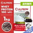 【送料無料】アルプロン WPCホエイプロテイン100 (チョコ) ×シェイカーセット【1kg 約50食分】【アミノ酸スコア100】【WPC 高品質 プロテイン】《検索用》激安 たんぱく質 ホエイ