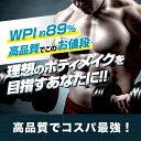 [30%OFFクーポン][送料無料] アルプロン WPIホエイプロテイン100 WPI 3kg 約150食 選べるフレーバー(チョコレート ストロベリー プレーン レモンヨーグルト)