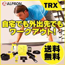 TRX家庭用トレーニングキット