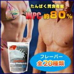 【プロテイン】【ホエイプロテイン】【たんぱく質含有量約80%】筋トレ・筋力増強・体作りの強...