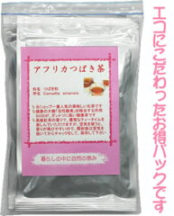 当店人気NO.1のアフリカつばき茶(100%)エコパック 5000円以上は送料無料!