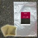 プアール茶 5g×30包【DM便送料無料】