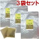 ギムネマ茶 3袋セット(4g×30包)【送料無料】