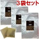烏龍茶 3袋セット(5g×30包)【送料無料】