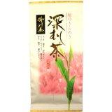 品質、値段に絶対の自信があります!比べてください!ためして掛川茶! 100g(100g×1)