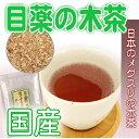 メグスリノキ茶 メグスリの木茶 3g×60包 で健康応援♪メグスリノキ茶 メグスリの木茶 3g×60包...