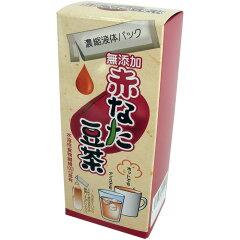 極濃 なたまめエキス なたまめ茶 100%! なた豆茶 ナタマメ茶!国産のおいしい濃縮液体パック...