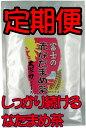 国産 なたまめ茶 (静岡+岡山県産)!なた豆茶 ナタマメ茶!国産のおいしい健康茶です国産富士の...