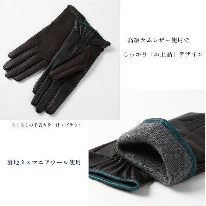 携帯スマホ対応機能婦人手袋