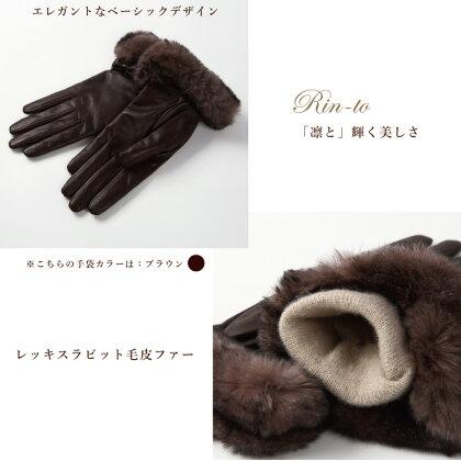 エレガントシンプル婦人手袋