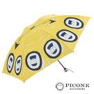 (ピッコーネ)PICONEACCESSORI晴雨兼用折り畳み傘外袋付き55cmポリエステル100%時計イエロー中国製