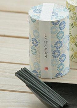 カメヤマローソク和遊(わゆう)ミニ寸線香しゃぼんの香り和遊カメヤマローソクALTARアルタ