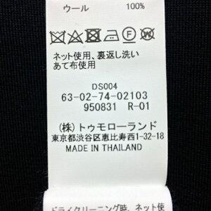 TOMORROWLAND【トゥモローランド】ハイゲージVネックニット