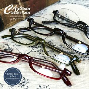 アンダーリム メガネ 眼鏡 伊達メガネ ダテメガネ 逆ナイロール スクエア レディース メンズ オシャレ UVカット かわいい 縁なし