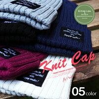 ニット帽タグメンズレディースコットン白ホワイトストリートスケーターライトグレーブラックワッチキャップニットキャップ可愛い帽子