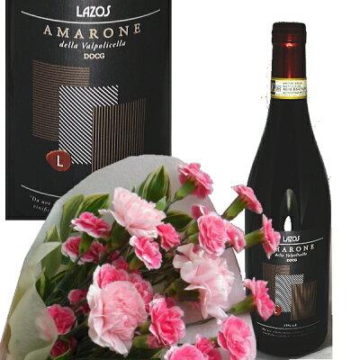 遅れてごめんね。母の日限定♪イタリア赤ワイン「アマローネ」とカーネーションの花束【母の日 送料無料 ギフト プレゼント 花 2021 早割 送料込 ワイン】ワインセット