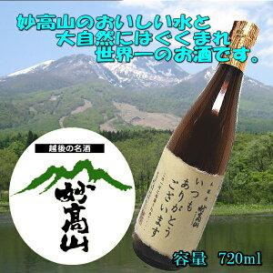 送料無料!イタリアワイン(ロミオ&ジュリエット)と日本一のお酒セット