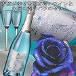 送料無料!ブルーのワイン「ブランドブルー」と枯れないお花プリザーブドフラワー「青いバラ」【あす楽対応】【あす楽_土曜営業】【楽ギフ_包装】【楽ギフ_メッセ入力】お誕生日祝い 出産祝い 結婚祝い 送料込 ブリザーブドフラワー 母の日