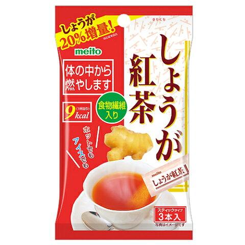 名糖 しょうが紅茶 3パック
