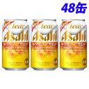 アサヒ クリアアサヒ 350ml×48缶