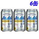 アサヒ スーパードライ 瞬冷辛口 350ml×6缶