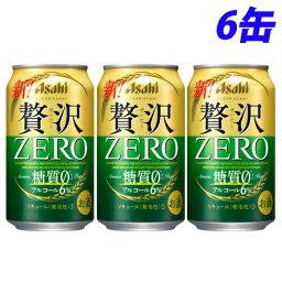 アサヒ クリアアサヒ 贅沢ゼロ 350ml×6缶