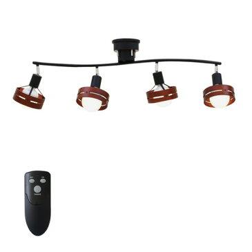 シーリングライト 4灯 アーチェ (ブラック) リモコン付&電球なし LT-7429BK