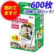 最安値挑戦!!富士フィルム チェキ用フィルム INSTAX MINI 2P(20枚)×30 600枚セット [FUJIフイルム チェキ フィルム 大量 お買得]