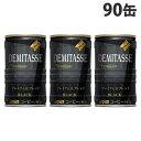 ダイドー デミタスコーヒー BLACK150g×90缶 缶コ
