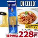 パスタ ディチェコ(DECECCO) スパゲッティーニ NO.11 5...