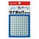 【取寄品】ニチバン マイタック カラーラベル ML-141 金 5mm...
