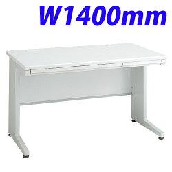 オカムラVDデスク平机1400W
