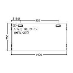 オカムラVDデスク平机1400W【】