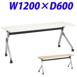 オカムラデスクFLAPTOR(フラプター)サイドフォールドテーブル棚板付き幕板無しタイプ1200W×600D(mm)