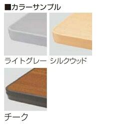 アイリスチトセフォールディングテーブル跳ね上げ式会議テーブル木製幕板付FTX-ZタイプスタンダードスタックタイプW1500×D450×H700mmCFTX-Z1545M