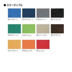 生興ローパーティションBelfix(ベルフィクス)LPXシリーズH900×W600布張りパネルLPX-0906