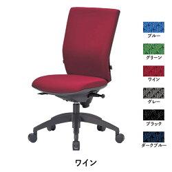 生興OS-2200シリーズシンクロロッキングタイプミドルバック肘なしOS-2225F