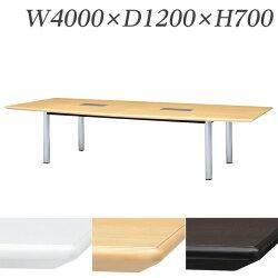 生興テーブルBMW型会議用テーブル角型W4000×D1200×H700配線ボックス付BMW-4012W